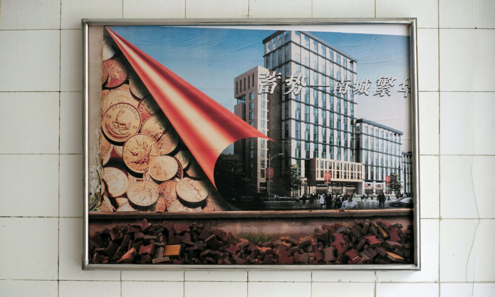 Stahl Stromberg Ordos Gold Plakat photo